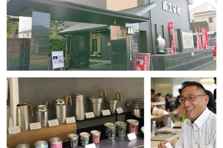 「職人集団・岩切美巧堂」は、受け継がれた伝統技術と最新鋭のビジネスで、多くの顧客から支持されています!